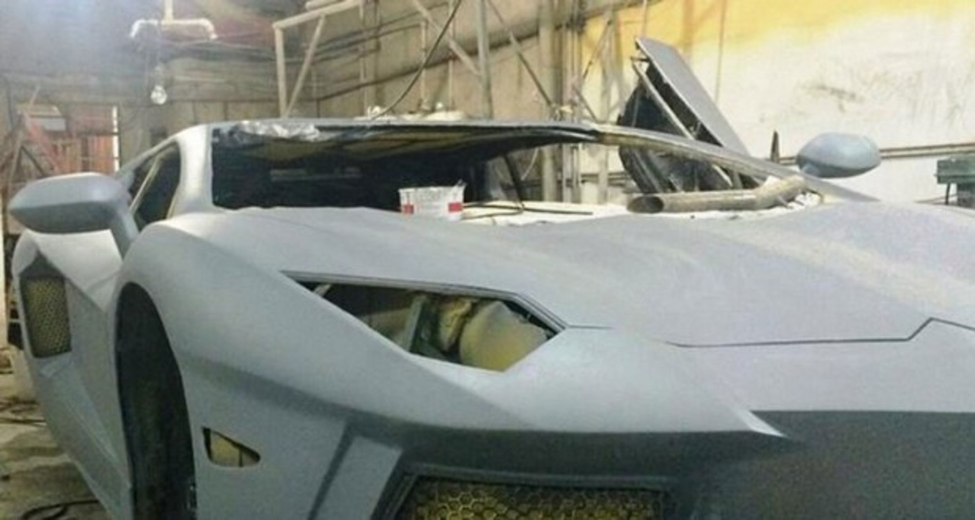Lamborghini 5 w1400